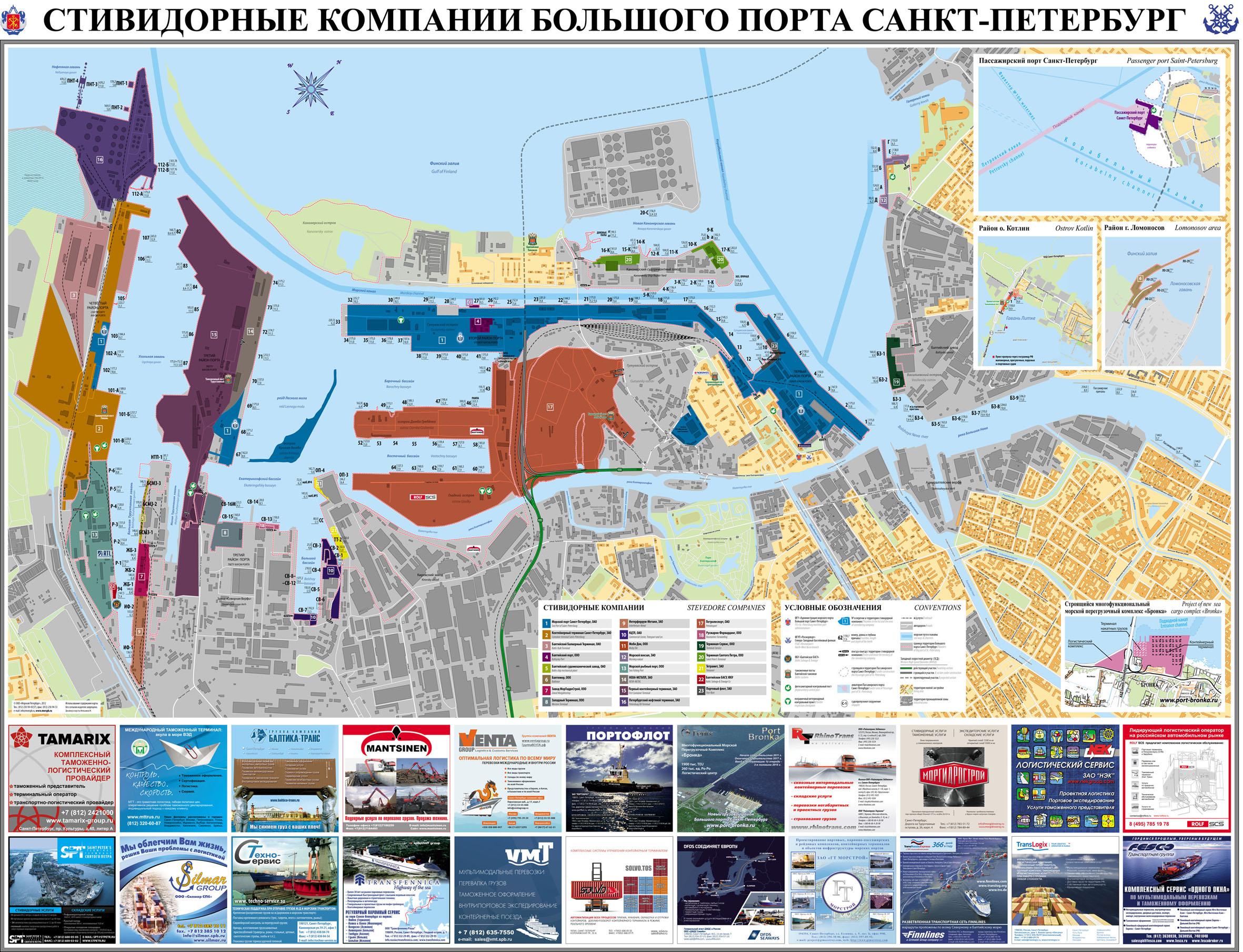 карта схема г санкт петербурга
